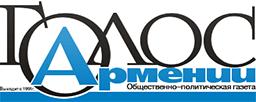 https://www.golosarmenii.am/images/icons/logo2.png