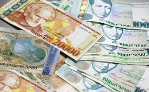 Повышения зарплат в госсекторе Армении в 2017 году не предусмотрено