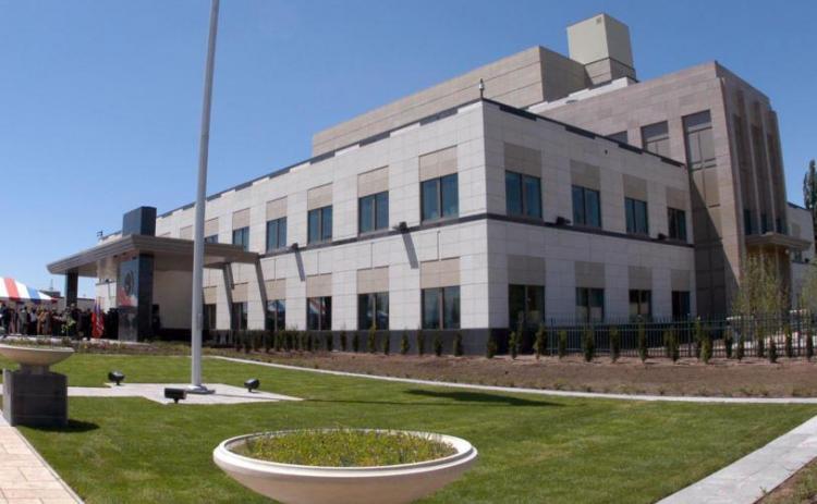 Посольство США в Армении призвало своих граждан воздержаться от поездок в административный район Эребуни