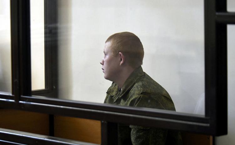 Заседание Апелляционного суда по делу Валерия Пермякова отложено
