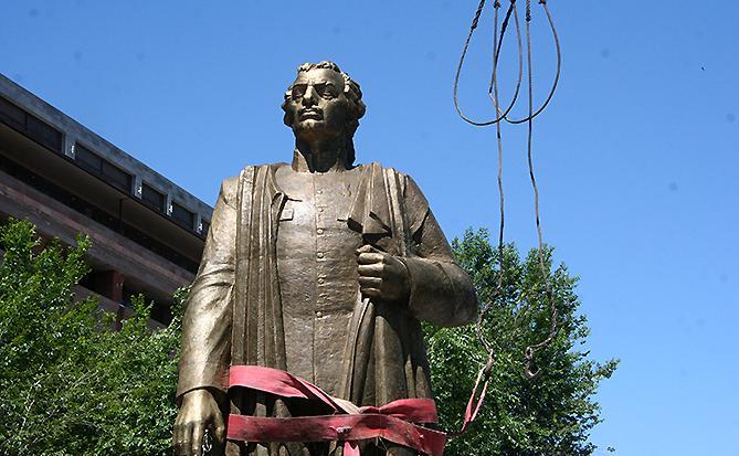 Памятник Гарегину Нжде установили в Ереване