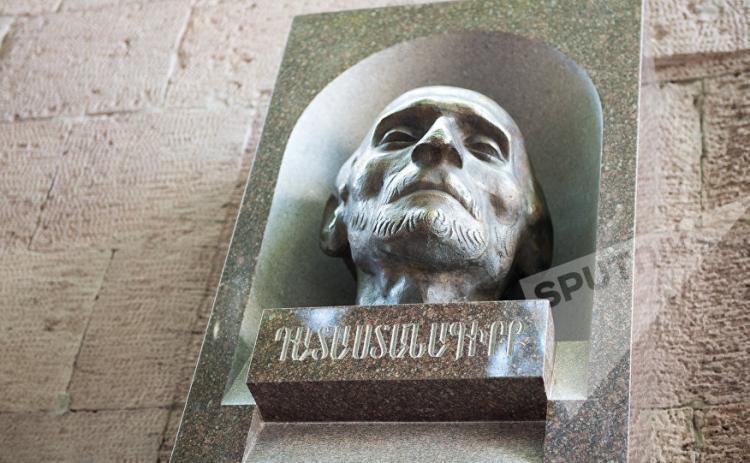 Бюст Мхитара Гоша открылся в Ереване