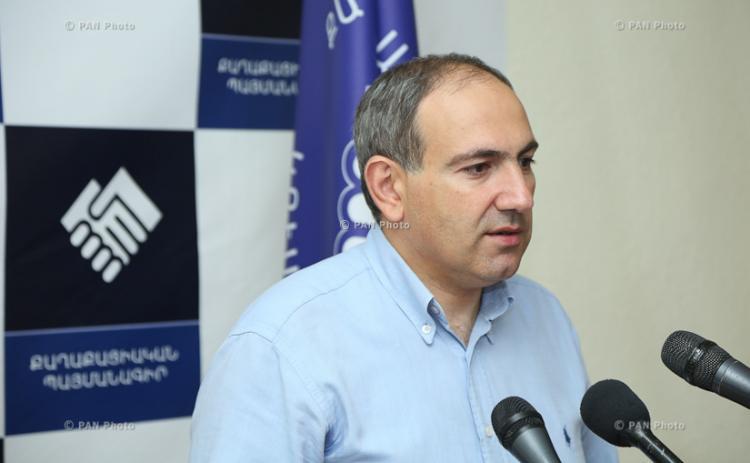 Никол Пашинян: Приоритетная роль должна быть отведена производственной индустрии