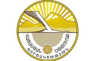 Замминистра диаспоры Армении: Важнейшая задача – привлечь инвестиции