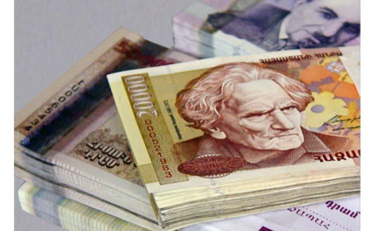 Армения в 2018 году введет банкноты нового поколения