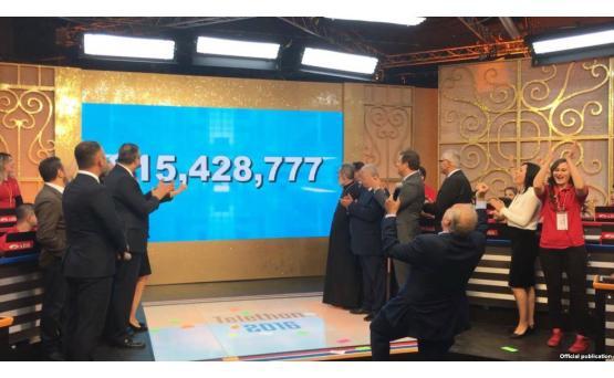 Чиновники и конгрессмены США призвали присоединиться к Всеармянскому телемарафону