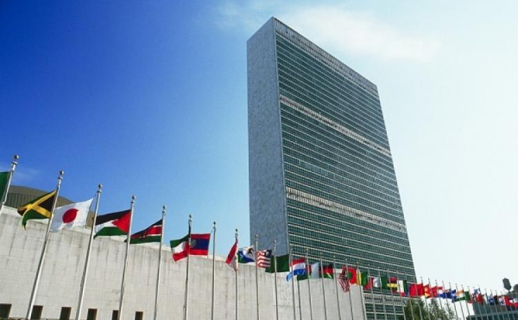Шесть стран лишены права голосования в ГА ООН из-за долгов