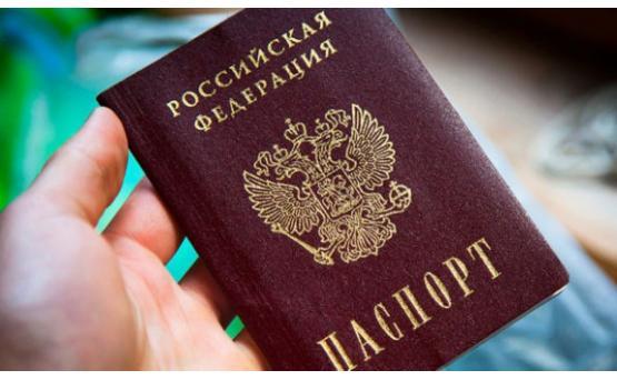 Когда менять паспорт 2018