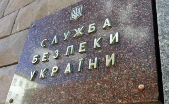 Украина возбудила уголовные дела против 17 госкомпаний Азербайджана