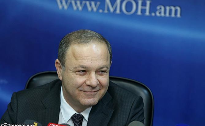 Армения нацелена на внедрение обязательного медицинского страхования
