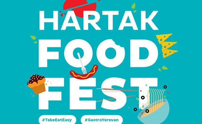 В Ереване пройдет первый фестиваль еды