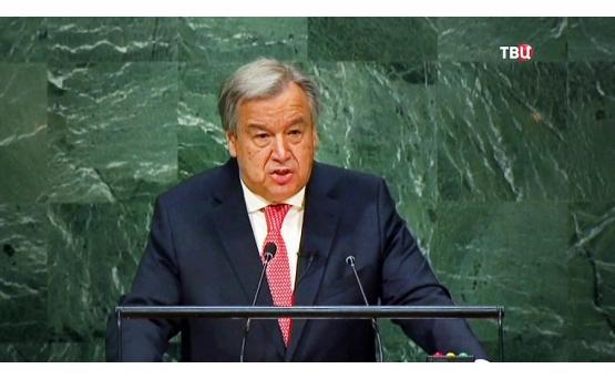 Генсек ООН озвучил семь самых серьезных вызовов для человечества