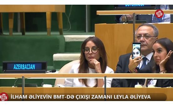 ЧУШКА - ОНА И В ООН ЧУШКА