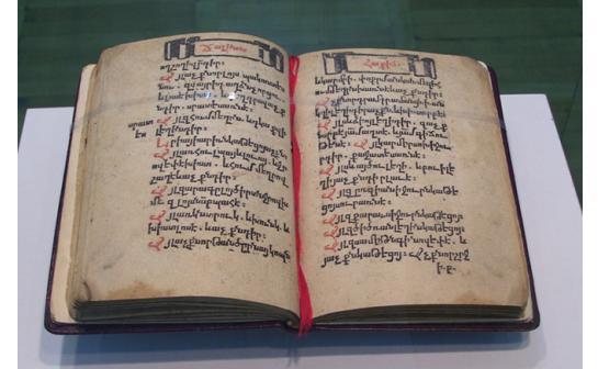 В Армении открылся музей книгопечатания