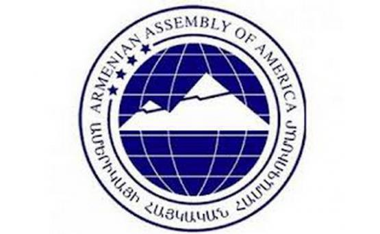 Армянская ассамблея Америки: Конгрессмены не должны позволять, чтобы их имена связывались с коррумпированными режимами Турции и Азербайджана