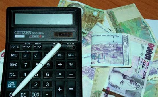 Крупный бизнес в Армении обеспечил 61% налоговых доходов госбюджета