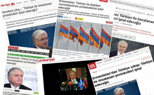Турецкие СМИ цитируют заявление Налбандяна
