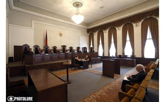 Конституционный суд Армении получил новые полномочия
