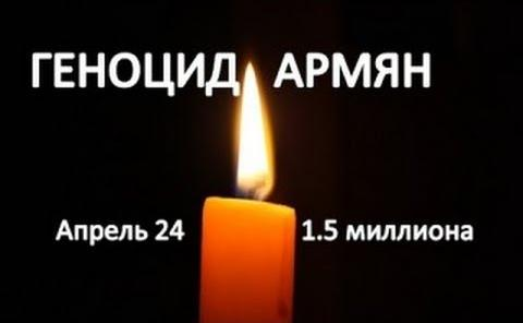 ХАЧКАР АРМЯНСКОЙ БОЛИ